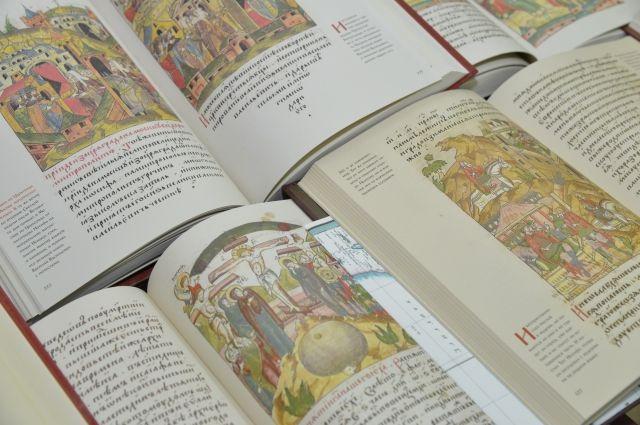 Первозданная Царь-книга состоит из 10 томов.