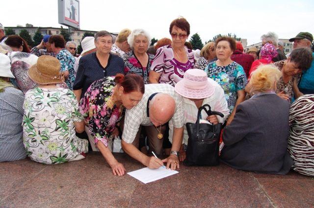 Митинг в Волжском собрал свыше тысячи возмущённых пенсионеров.