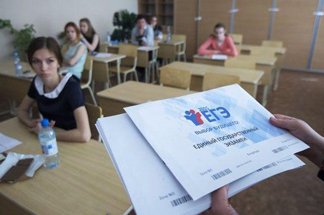 Астраханские выпускники написали ЕГЭ поистории, информатике иИКТ