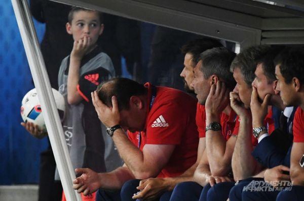 Российские болельщики после забитого гола.