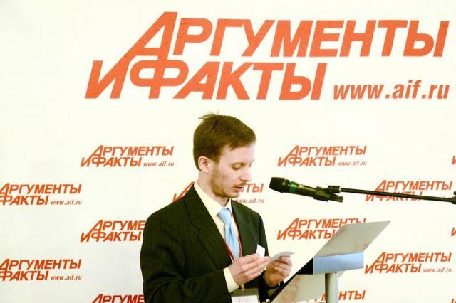 Психолог Павел Волженков выступает на Smart Код Conference АиФ