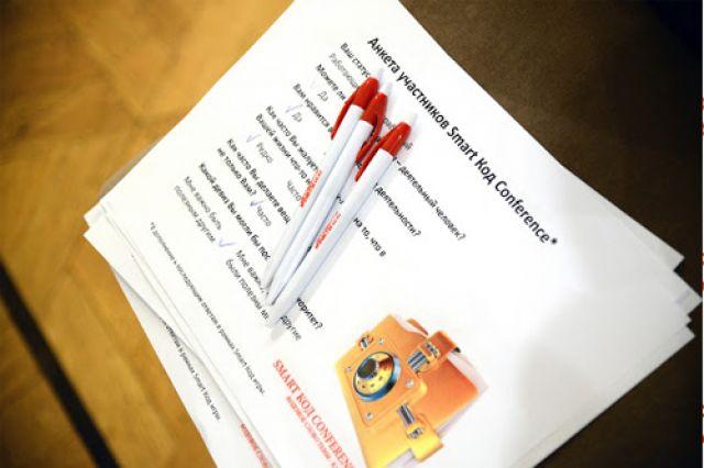 В пресс-центре АиФ была проведена Smart Код Conference, посвященная карьерным трендам РФ