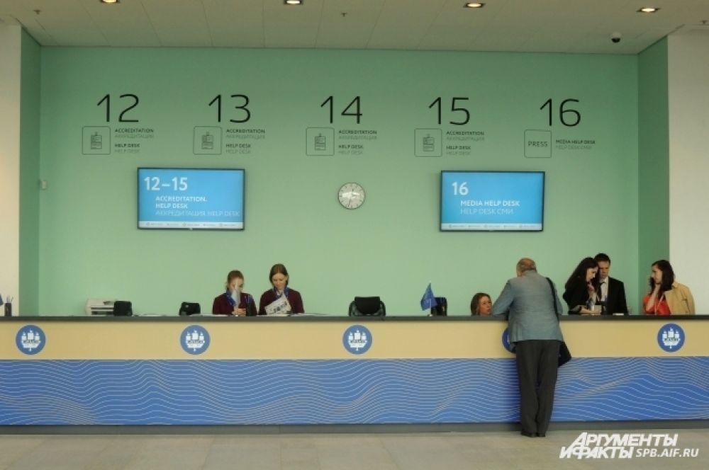 ПМЭФ считается главным экономическим событием в России