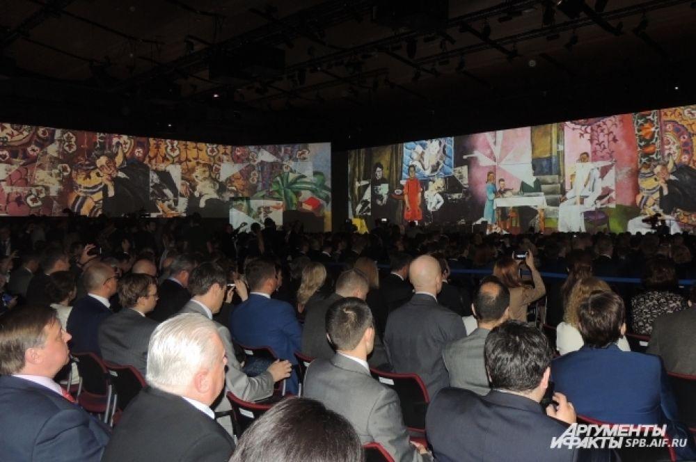 Церемония открытия форума прошла ярко и торжественно.