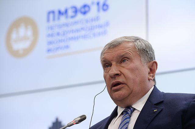 Сечин рассказал о преимуществах российской нефтянки