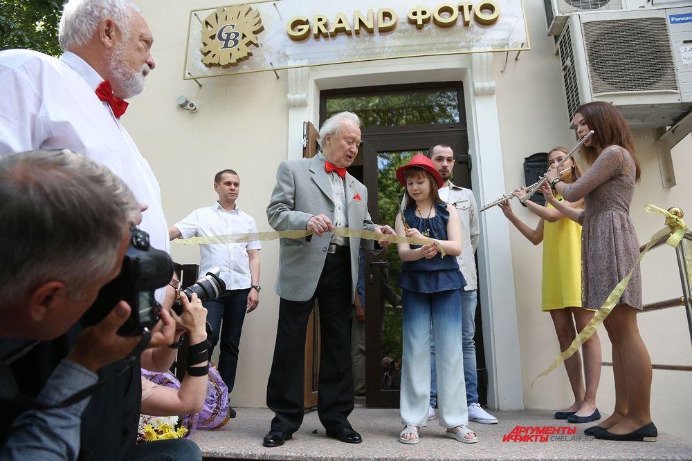 Открытие музея фотографии