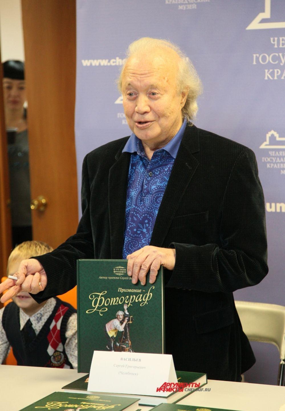 """Фото из архива """"АиФ-Челябинск"""""""