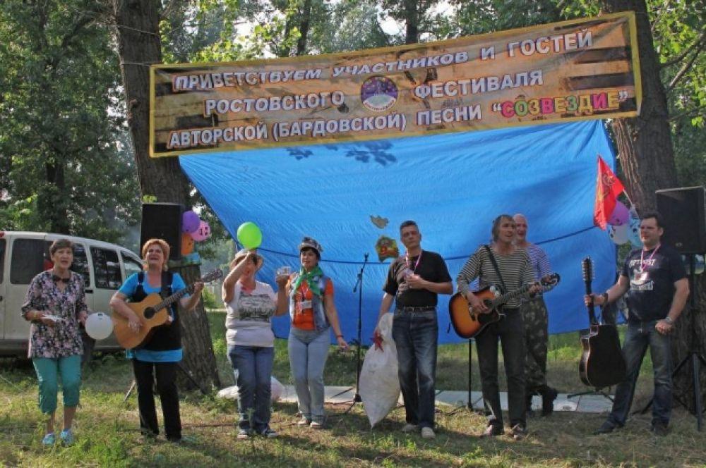Заключительный концерт на главной сцене фестиваля.