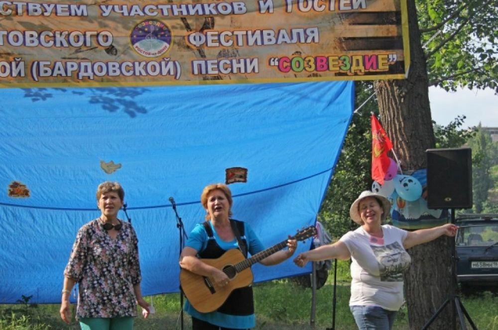 В первые выходные июня на Зелёном осторове Ростова прошёл музыкальный фестиваль «Созвездие».