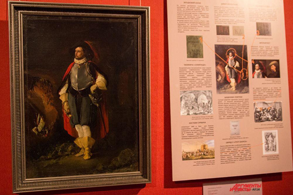 Вместе с картинами выставлялись на экспозицию интересные факты о процессе создания этих картин.