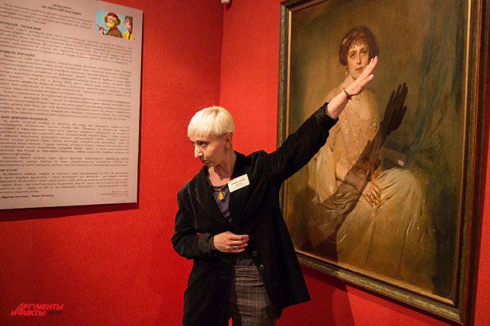 Всего в музее было представлено 18 работ, секреты которых были раскрыты специалистами этого музея
