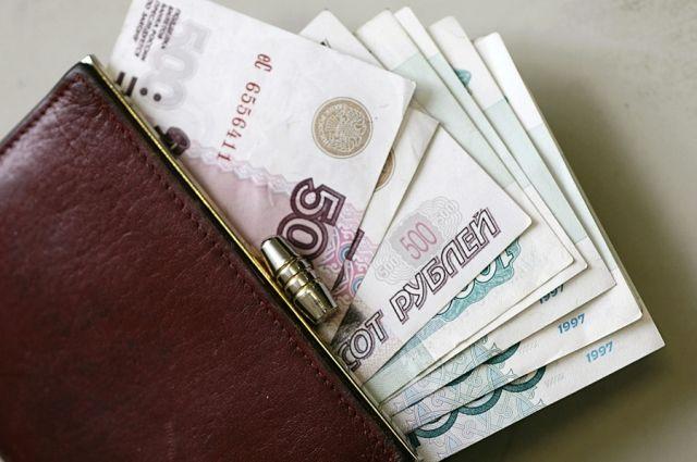 Среднемесячная заработная плата в г смоленск