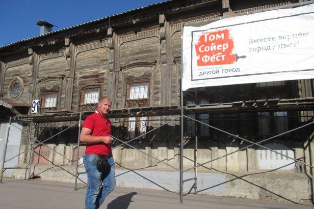 Дом по ул. Галактионовской, 91 - наверное, единственный в нашем городе образчик сибирского зодчества.