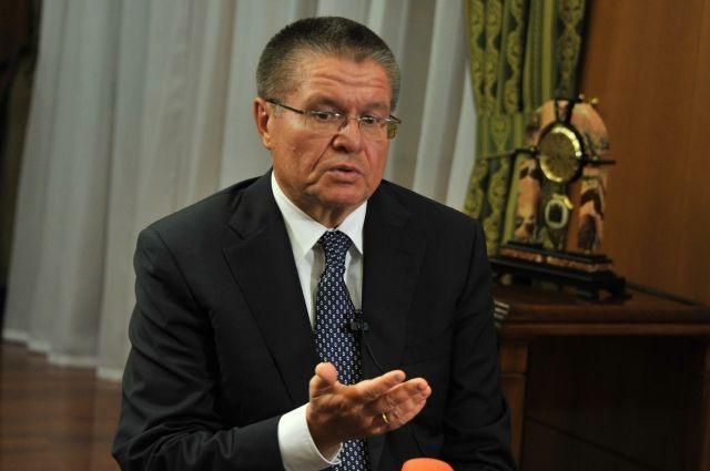 Улюкаев предложил поднять пенсионный возраст после 2018 года