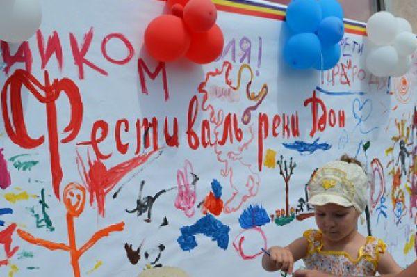 Ростовское лето славится грандиозными мероприятими.