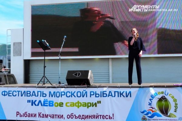 На специально обустроенной сцене выступали камчатские коллективы.