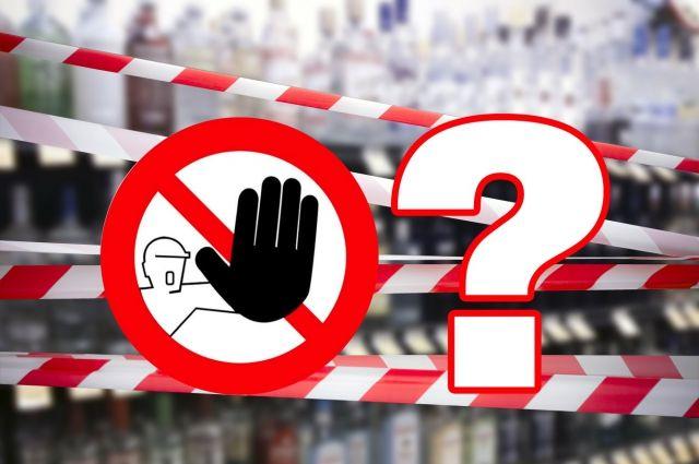 Жители страны выступили против продажи алкоголя подросткам.