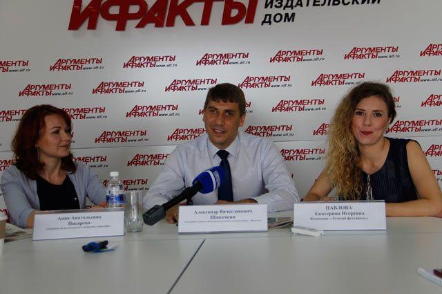 Анна Писарева, Александр Шапочкин и Екатерина Павлова