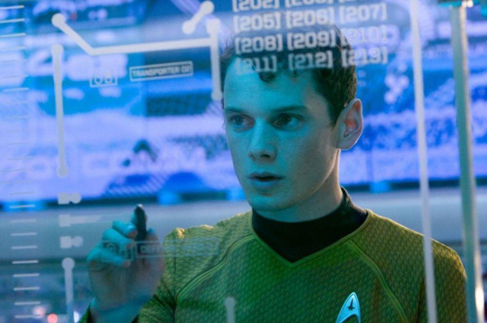 «Звёздный путь» (2009).