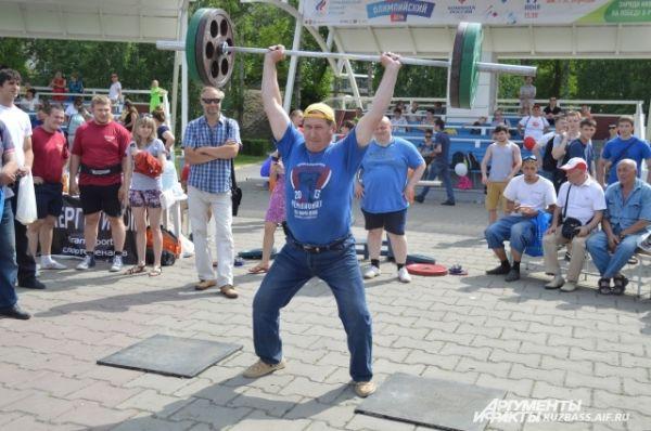 Кемеровчане на празднике не пытались побить рекорды – разве что свои собственные.