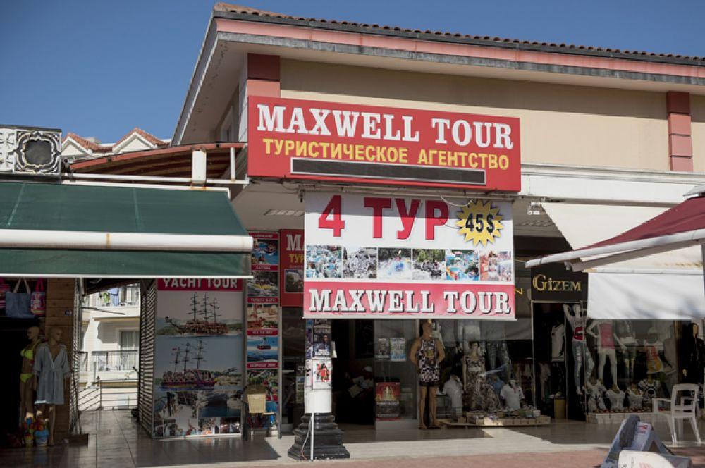 Пустое туристическое агентство в городе Кемер в Турции.