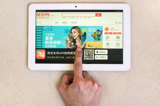 Как вернуть деньги на китайском интернет-магазине