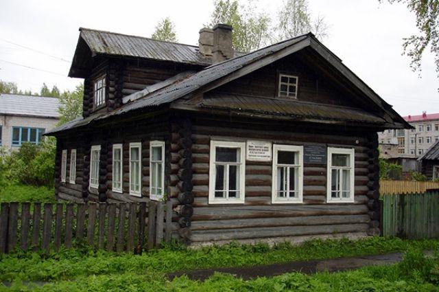Дом-музей Сталина в Сольвычегодске.
