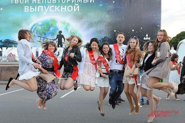 Парк Горького, по мнению москвичей, - лучший выбор для выпускного.