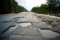На ремонт дорог дополнительно выделили 1,5 миллиарда гривен