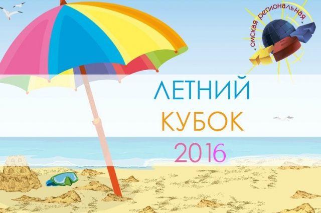 «Омская региональная лига КВН» приглашает омичей на фестиваль смеха!
