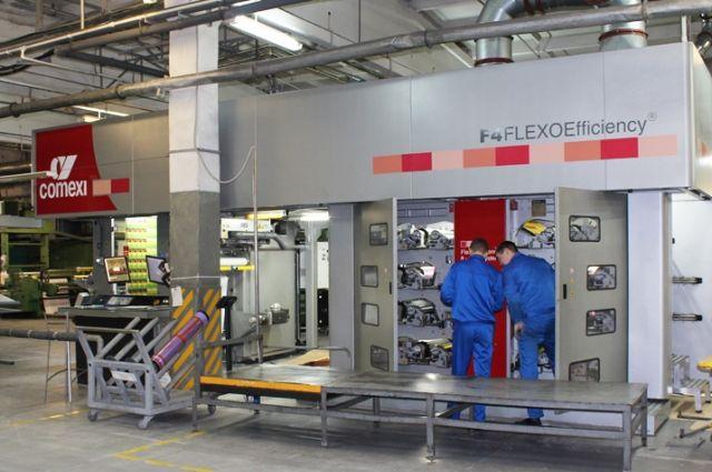 ОАО «Хоупак» верно стратегии модернизации производства.