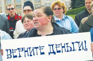 Свыше 12 млн рублей долгов по зарплате уже вернули работодатели в этом году после вмешательства прокуратуры.