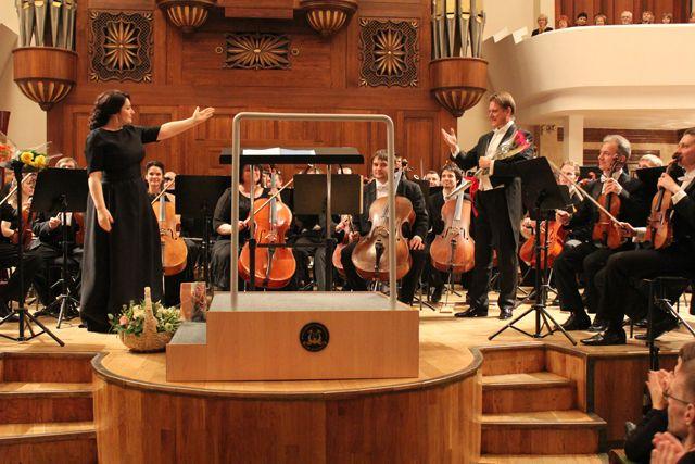 Хибла Герзмава и симфонический оркестр