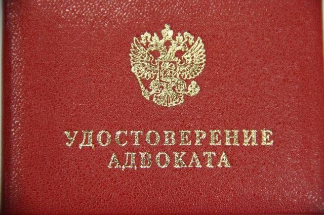 Крымского адвоката подозревают в покушении на мошенничество