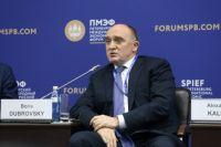 На форуме в Санкт-Петербурге Борис Дубровский высказался против узкой специализации региона.