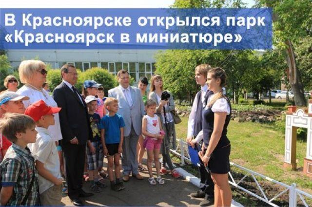 Лицеисты выиграли грант в размере 325 тыс. рублей.
