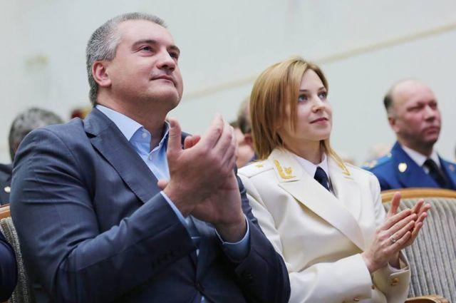 Глава РК Сергей Аксенов и прокурор Крыма Наталья Поклонская