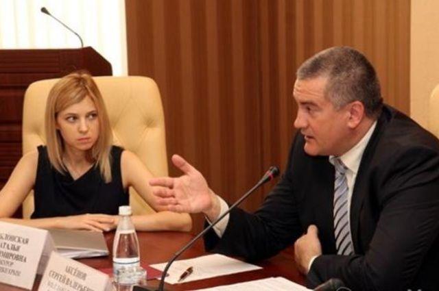 Наталья Поклонская пришло время предать огласке личную жизнь