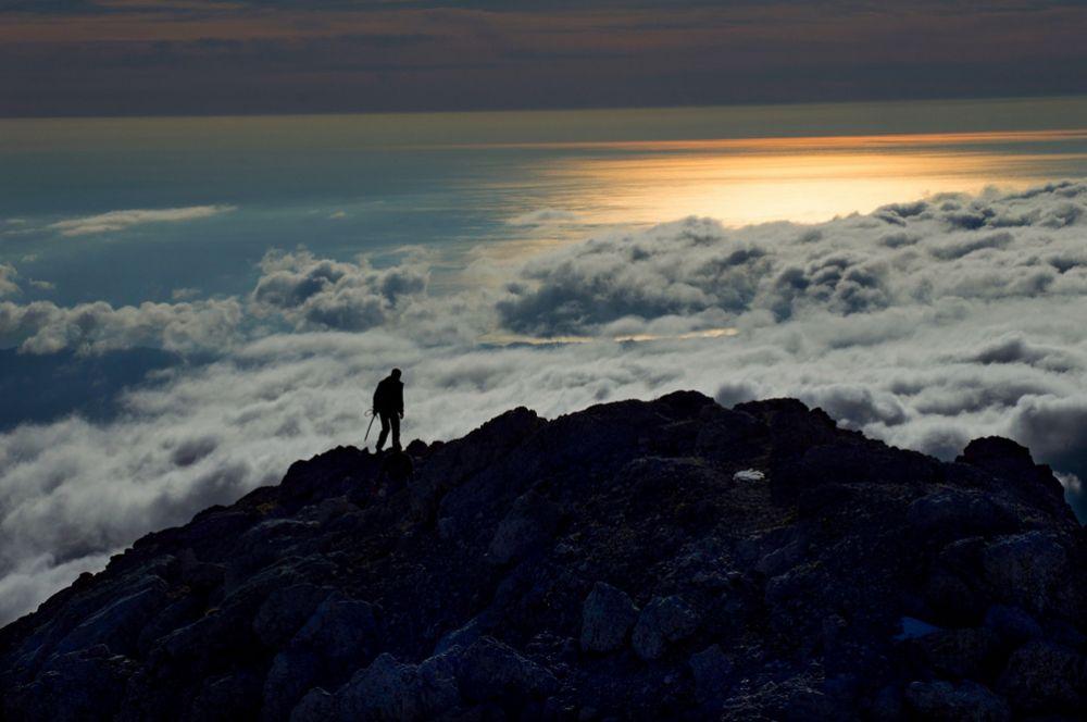 «Над облаками»