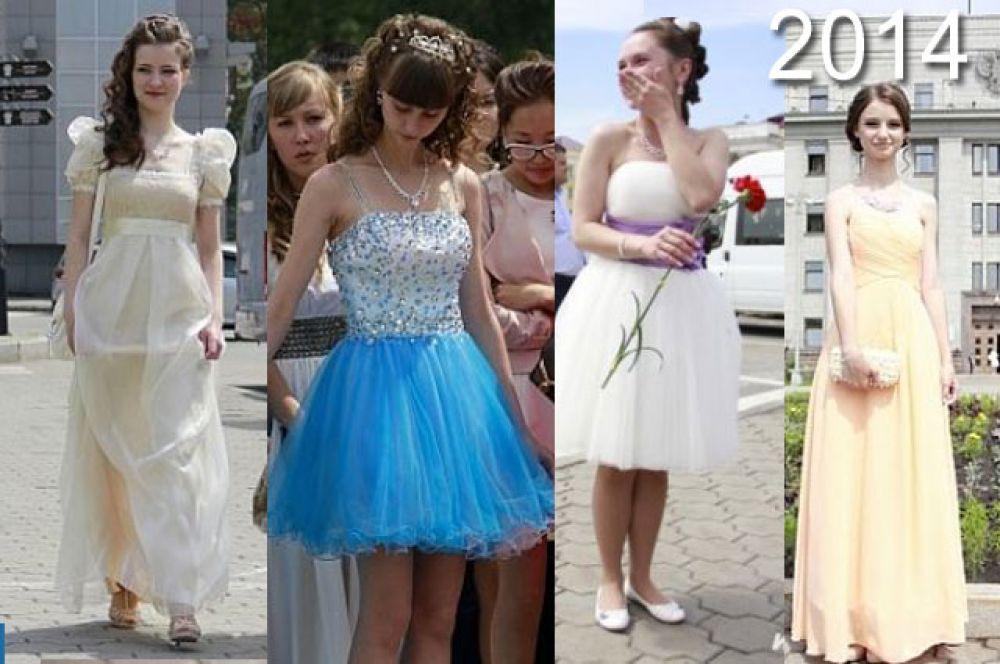 В 2014 юбки из фатина прочно заняли место в выпускном гардеробе. Вместе с тем появились редкие, но яркие образы в стиле 19 века.