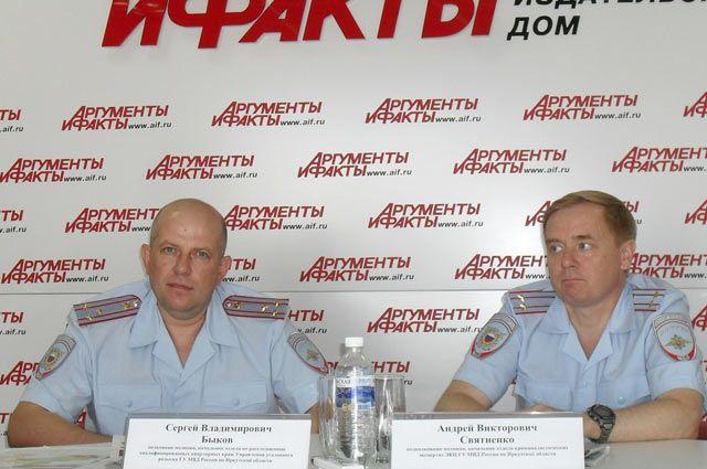 Сергей Быков и Андрей Святненко