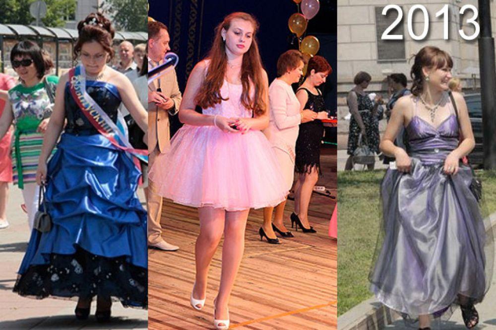 В 2013 мода на «кренолины» и подъюбники с кольцами несколько поутихла, но длинные платья с расклешенными юбками остались. Также впервые появились короткие платья с пышными легкими юбками.