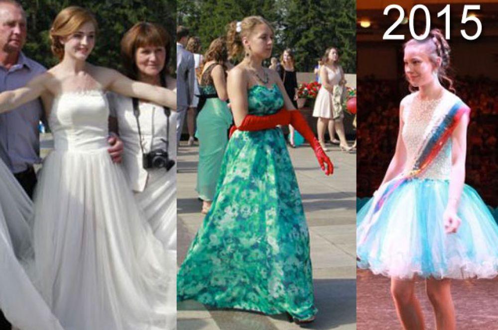 2015 год внес яркое разнообразие в образы выпускниц. Юбки стали ярче, предпочтения смелым контрастным цветам наблюдалось даже в классических фасонах.