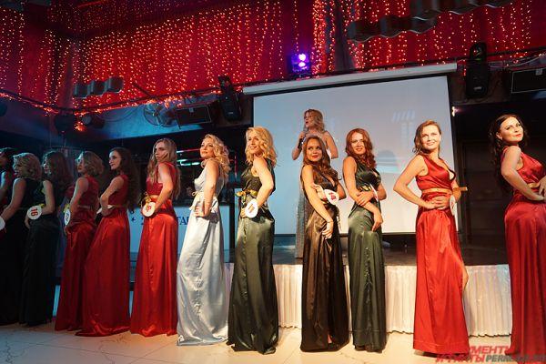 Изначально сам конкурс появился в Санкт-Петербурге в 2008 году.
