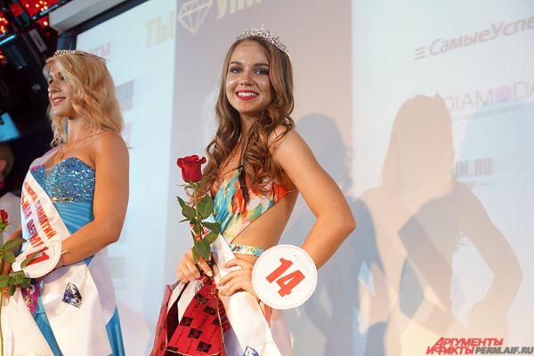 Второй вице-мисс стала Ирина Денисова.