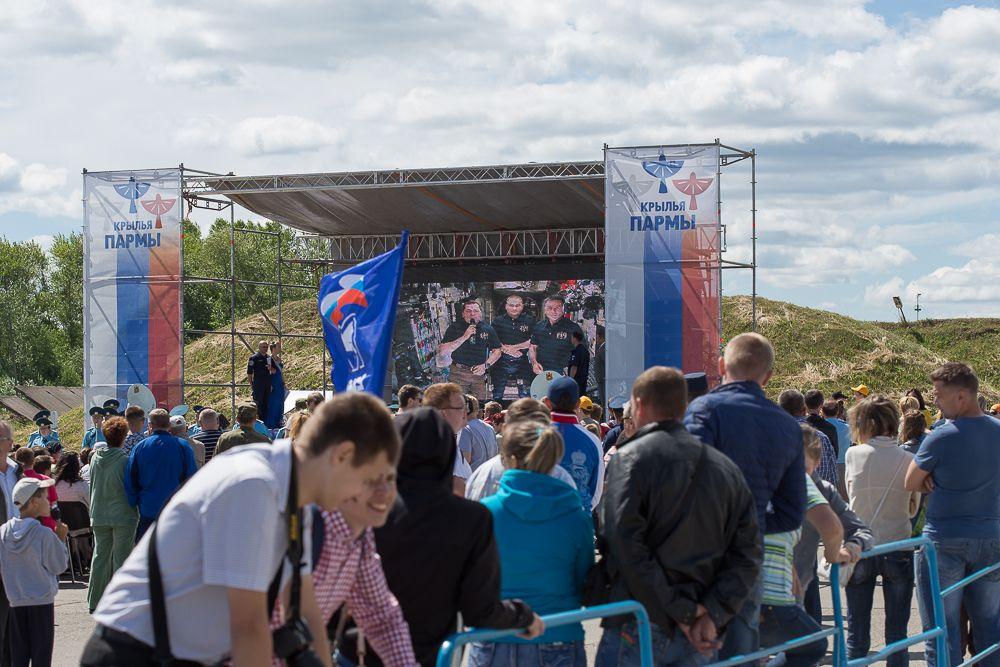Гостей фестиваля поприветствовал экипаж Международной космической станции.