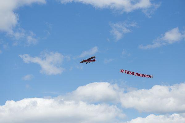 А в небе в этот момент появился самолет Уфимского авиацентра с баннером «Я тебя люблю!» Конечно, эта надпись относилась ко всем зрителям авиафестиваля и к самому шоу тоже. Отметим, что Уфимский авицентр продемонстрировал полеты нескольких своих самолетов: Savanna, Aeropract, Roland.