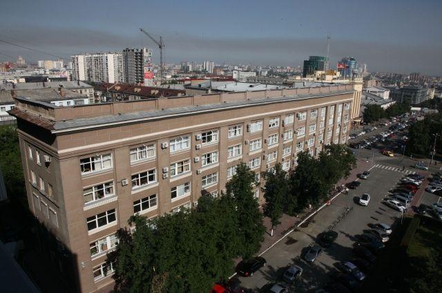 Администрация Челябинска