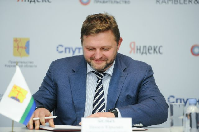 На посту губернатора Кировской области Никита Белых проработал почти восемь лет.