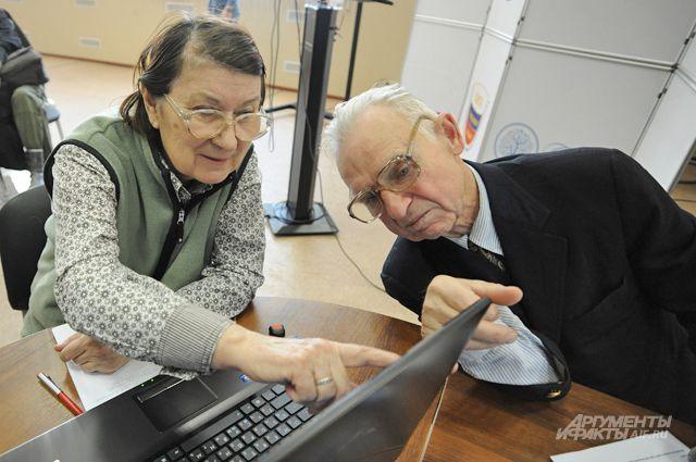 Программа «Активное поколение» ориентирована на поддержку проектов, направленных на оказание помощи пожилым людям